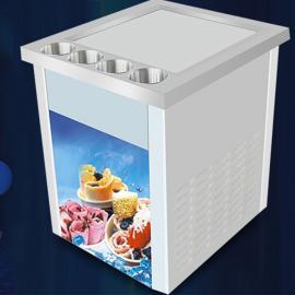 炒酸奶机加盟,商用酸奶机报价,多功能炒酸奶机的报价
