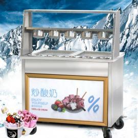 小型商用酸奶�C,小型炒酸奶�C��r,一�_炒酸奶�C的��r