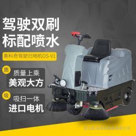 昆山物业公司指定驾驶式扫地机纯电动小区小型道路扫地机OS-V1