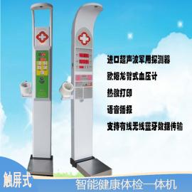 HW-600B超声波身高体重测量仪 身高体重电子秤