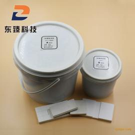 �|臻科技陶瓷�zDZ281 高�丨h氧型�p�M份耐磨陶瓷�z