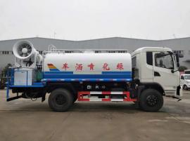 东风8.5吨洒水车带雾炮机 喷雾洒水车