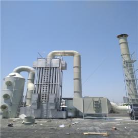 烟雾处理设备 无纺布定型机烟雾处理设备