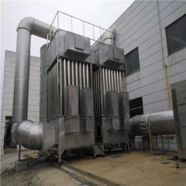 烟雾处理设备 玻璃厂烟雾处理设备