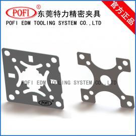 EROWA夹具 工装夹具 定位夹具 CNC夹具 精密夹具 电极夹具