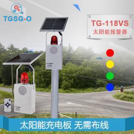 智能感应语音播报器 太阳能现场声光报警器TG-118VS 室外报警器