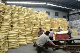 除磷剂规格型号 除磷剂生产厂家 除磷剂技术参数