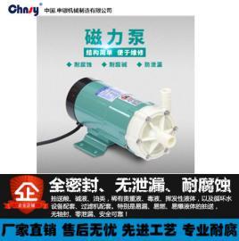 MP微型磁力驱动循环泵 无轴封防泄露磁力泵 耐酸碱泵