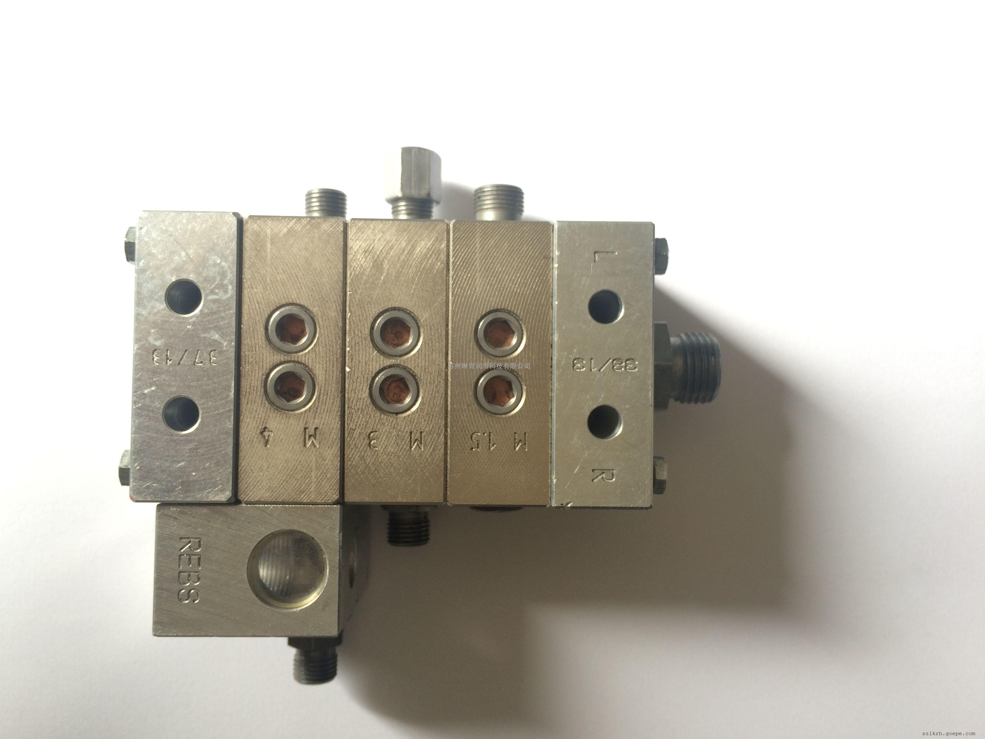 油气润滑分配器,德国REBS分配器