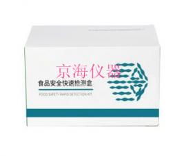 AKX-300T(300份/盒) AKX-500T (500份/盒)农药残留速测试剂盒