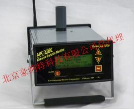 美国EDC可吸入颗粒物检测仪AA 3500