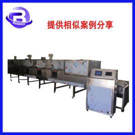 大米烘焙熟化设备/布朗尼红豆熟化机 /薏米微波烘焙设备