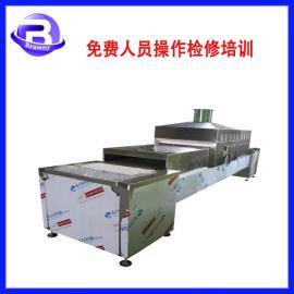 金苗小米微波熟化设备/五谷杂粮烘焙箱/布朗尼微波烘干熟化机