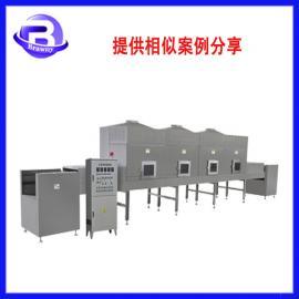 隧道式五香花生熟化机/大型微波烘培设备/布朗尼工业杀菌烘干机