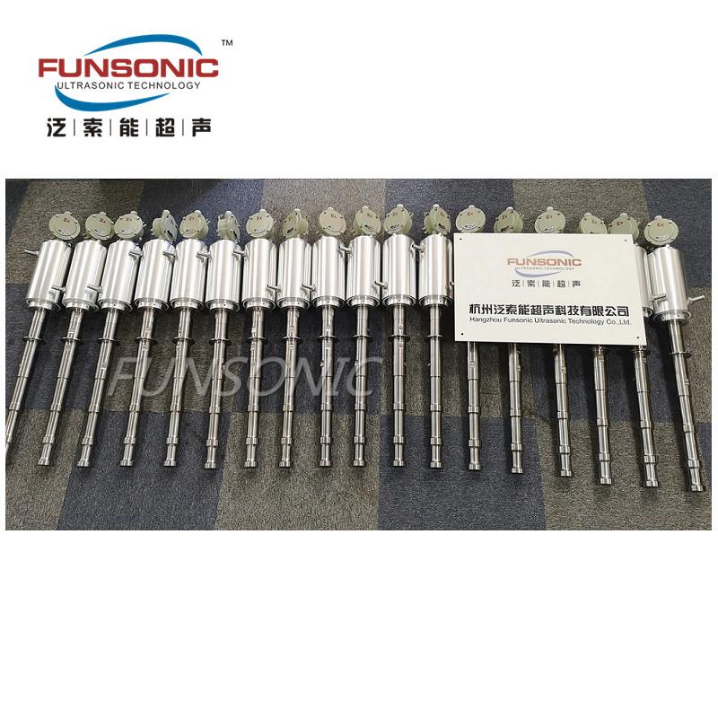 超声波声化学处理设备