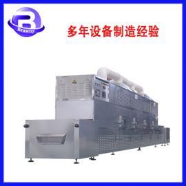 红豆微波熟化机/五谷杂粮微波烘焙设备/布朗尼大豆烘干机