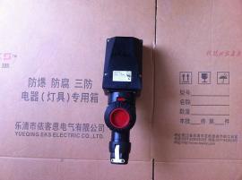 三相五线防爆防腐插头插座BCZ8030-16A/220V