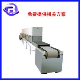 黑豆熟化机/隧道式微波烘培设备/布朗尼豆制品烘干杀菌设备