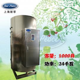 �N售��崾�崴�器容量1000L功率24000w�崴��t