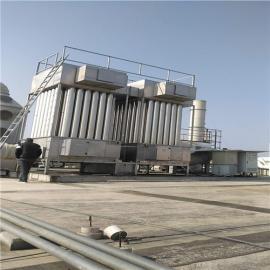 废气处理设备 砖瓦厂黑烟处理设备