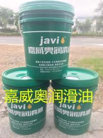 铁板防锈油室内长期封存防锈1-3年 嘉威奥铁板防锈油