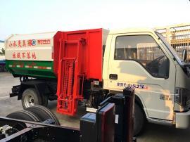 环卫垃圾清运车/垃圾转运车/城市小型垃圾车/小区专用垃圾车
