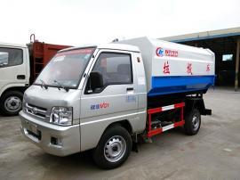 8吨垃圾清运车/8吨清运垃圾车/垃圾储运车/自卸式垃圾清运车现车