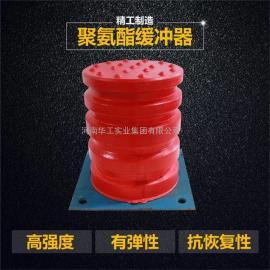 国标JHQ-C-20行车带铁板聚氨酯缓冲器 起重机防撞器 电梯缓冲器