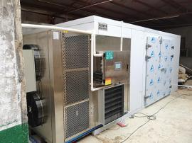 化工污泥低温烘干机 环保低温干化
