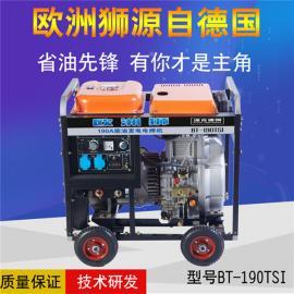 移动190A柴油发电电焊机组