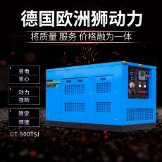 三相电500A柴油发电焊机