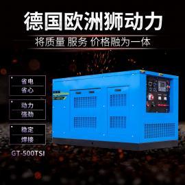 500A移动式静音发电电焊机