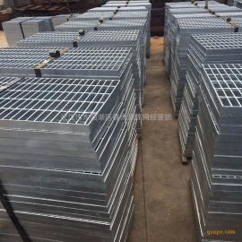 专业生产定制热镀锌钢格板、沟盖板、楼梯踏步板、平台踏步格栅板