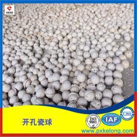 KK开孔瓷球与惰性氧化铝瓷球的区别和优点