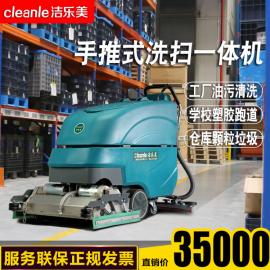 化工厂重油泥污垢地面清洗机洁乐美手推滚刷式洗扫一体机YSD-M16