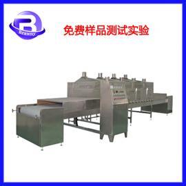 拉丝蛋白烘干机械/布朗尼蛋白粉微波干燥设备/ 面粉食品干燥杀菌