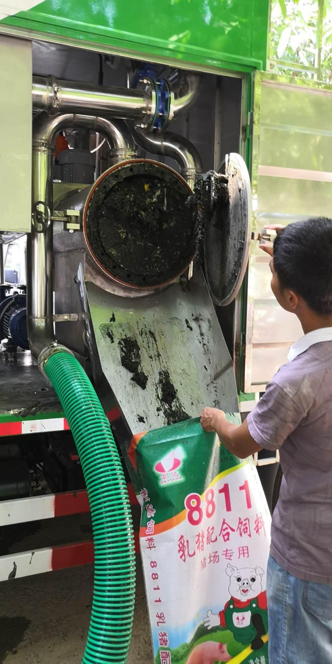 2019新型自动净化环保分离吸粪车