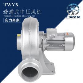 隔热型透浦式鼓风机 耐高温锅炉中压风机 耐高温风机 防爆式风机