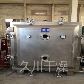 圆形方形 YZG/FZG系列真空干燥机设备 干燥箱