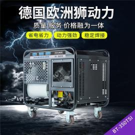 移动式400A发电电焊机