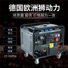 400A单把柴油发电电焊机移动式