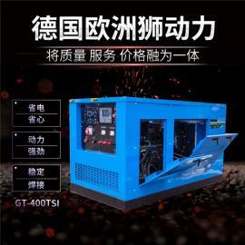 双把焊500A静音发电焊机