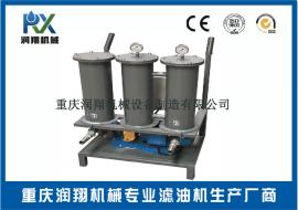 YLB超压保护轻便式过滤加油机 超压报警停机安全性高经济实惠