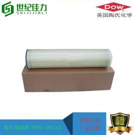 美��原�b陶氏NF90-400/34i�{�V膜代理商