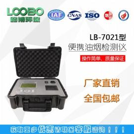 自带打印机 油烟检测 便捷式油烟检测仪