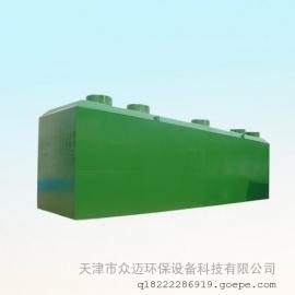 一体化污水处理设备多介质过滤系统