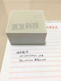 热销陶瓷载体,纯天然堇青石质催化剂载体
