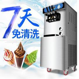 冰激凌机价,便携式冰激凌机,小型冰激凌机器报价