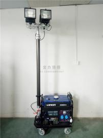 升降式工作灯-便携式升降工作灯-夜间应急抢修全方位工作灯