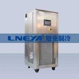 多反应釜加热制冷系统 专业控温 精度高